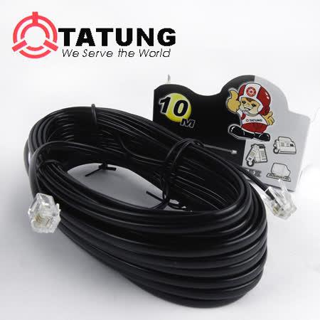 【TATUNG】電話變換延長線(10M)3入組 TBAV-C149
