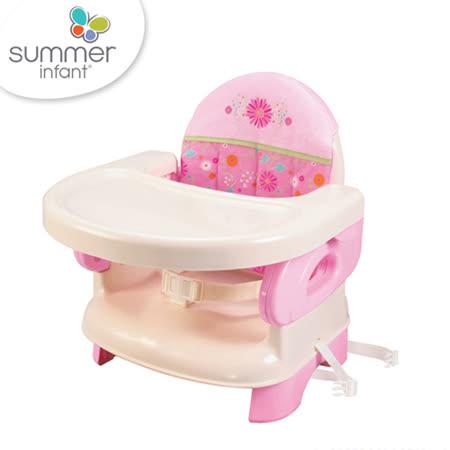 【原廠公司貨】美國 Summer Infant 可攜式活動餐椅 - 粉紅色