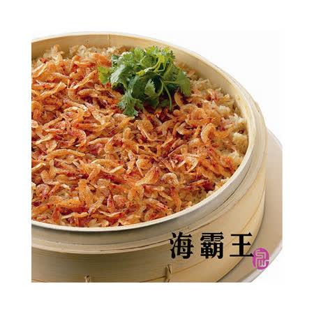 【海霸王】開運櫻花蝦米糕 1盒 (1000g/盒)