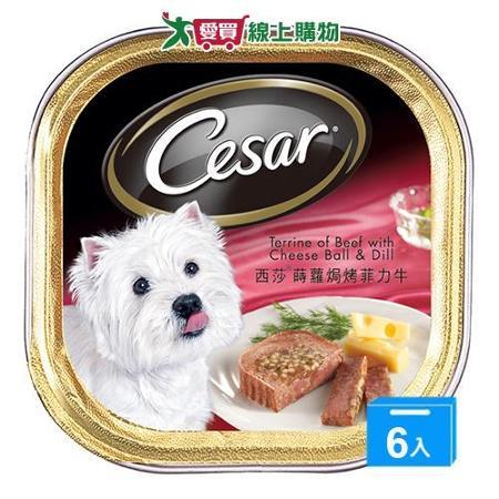 西莎精緻狗罐頭-蒔蘿焗烤菲力牛100g*6入
