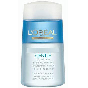 巴黎萊雅L'oreal溫和眼唇卸妝液125ml