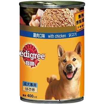 寶路狗罐-雞肉400g