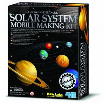 ( 任選 )  科學系列之太陽系