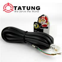 【TATUNG】電話延長線(3m)3入組-TBAV-C111
