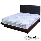 【Maslow-流行主義胡桃】雙人掀床組-5尺(不含床墊)