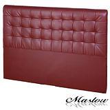 【Maslow-時尚格紋皮製】加大床頭-6尺(暗紅)