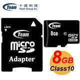 Team 十銓 8GB microSDHC TF C10 記憶卡