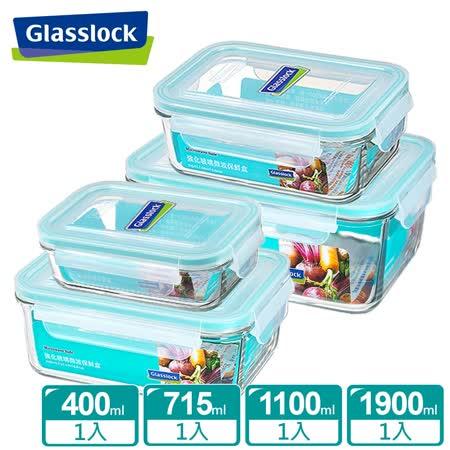 Glasslock強化玻璃微波保鮮盒-熱銷經典4件組