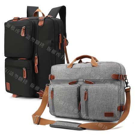 樂享反轉 17.3吋 防撥水三用手提/側背/後背 大容量萬用平板筆電後背包