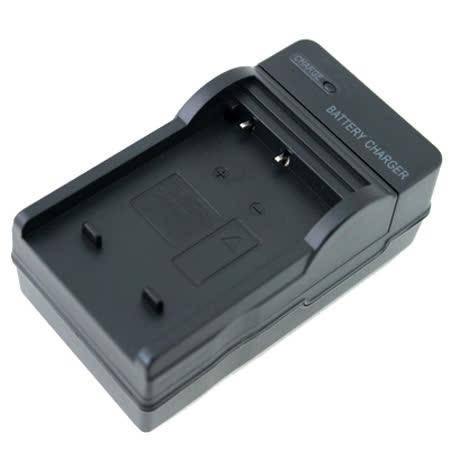 電池王 Panasonic DMW-BM7 智慧型快速充電器