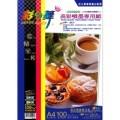 Color-Dance 彩之舞 高彩噴墨紙150gA4 100入HY-A04
