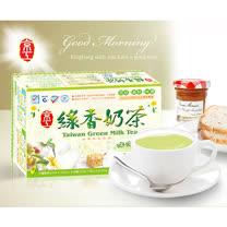 【京工】綠香奶茶(30入)
