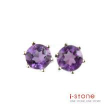 【石頭記】小可愛紫水晶耳環