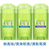 (二入)美國BAN盼 清新體香膏【無香味/爽身粉香/清新氣爽】73g