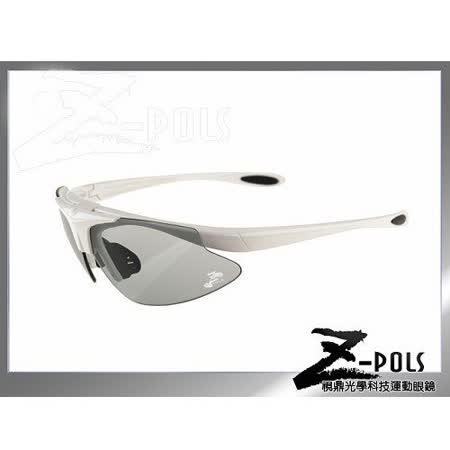 【視鼎Z-POLS頂級3秒變色鏡片系列款】專業級可掀式可配度烤漆白款UV400超感光運動眼鏡,加碼贈多樣配件!