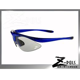 【視鼎Z-POLS頂級3秒變色鏡片系列款】專業級可掀式可配度全藍款UV400超感光運動眼鏡,加碼贈多樣配件!