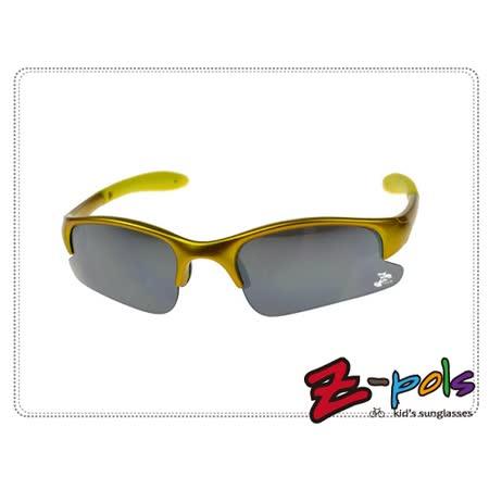 《Z-pols小朋友太阳眼镜运动系列款》顶级PC防爆太空电镀黑镜片+酷炫烤漆金黄框,动感上市!