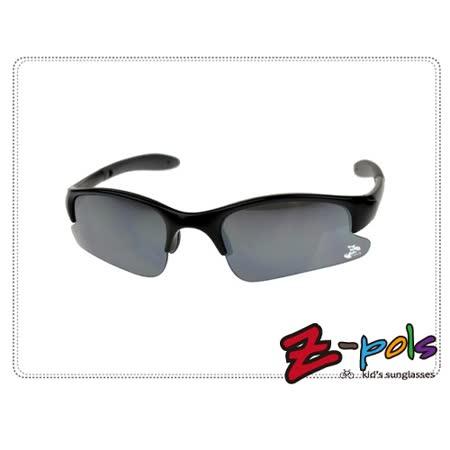 《Z-pols小朋友太阳眼镜运动系列款》顶级PC防爆太空电镀黑镜片+酷炫烤漆黑框,动感上市!