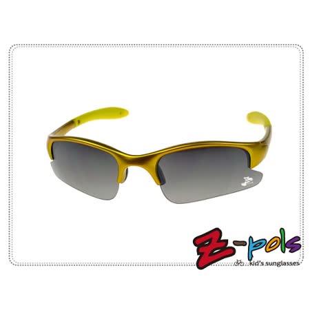 《Z-pols小朋友太阳眼镜运动系列款》顶级PC防爆太空帅黑镜片+酷炫烤漆金黄框,动感上市!