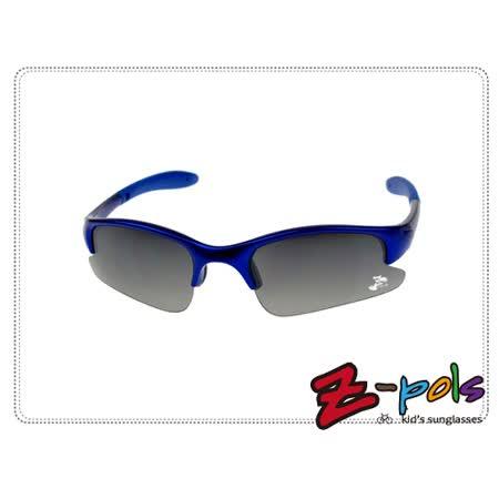 《Z-pols小朋友太阳眼镜运动系列款》顶级PC防爆太空帅黑镜片+酷炫烤漆全蓝框,动感上市!