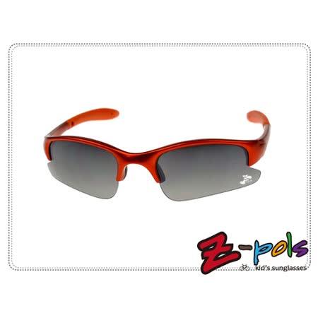 《Z-pols小朋友太阳眼镜运动系列款》顶级PC防爆太空帅黑镜片+酷炫烤漆橘红框,动感上市!
