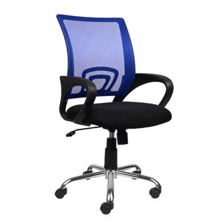 台灣製造.免組裝【夏克】網布人體工學辦公椅/電腦椅