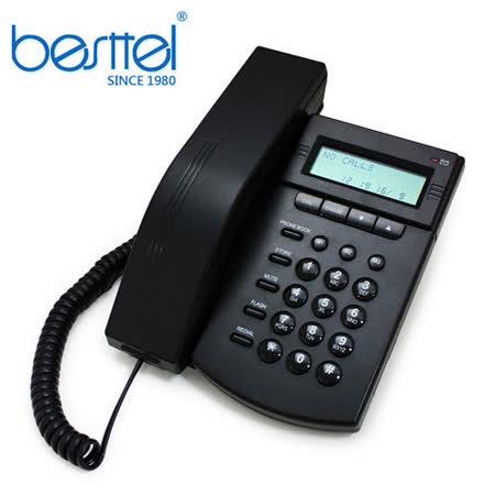【電話】besttel E-300
