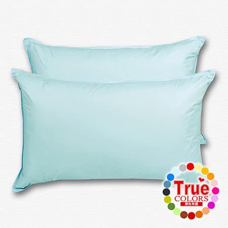 【原色布屋】純淨天然羽絨枕-2入(果綠)
