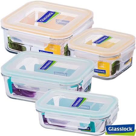 Glasslock強化玻璃微波保鮮盒-好幫手4件組