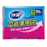 【妙潔】平底清潔袋-小-14-L168個
