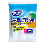 【妙潔】減碳環保清潔袋(L)39張
