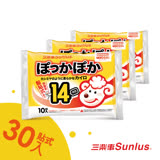 Sunlus三樂事快樂羊暖暖包-貼式30片