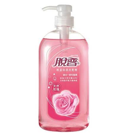 【脱普】轻盈保湿洗发精-天然玫瑰(800ml)
