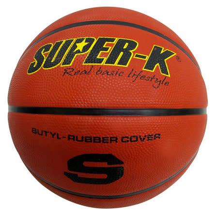 《購犀利》美國品牌【Super-K】7號橡膠籃球SBCF702A