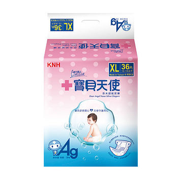 康乃馨寶貝天使嬰兒紙尿褲XL144片(箱)