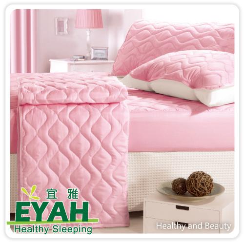 ~EYAH宜雅~純色保潔墊△床包式單人2入組 含枕墊~1 ~愛戀粉