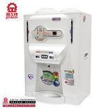 【晶工】10.1L 節能溫熱全自動開飲機 JD-5426B