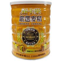新卡樂Xin-Ka-le嚴選麥精700g/1罐