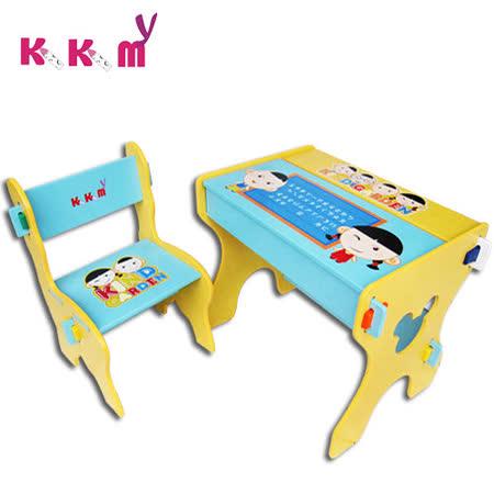 【kikimmy】小博士畫版成長學習書桌椅組-天空藍