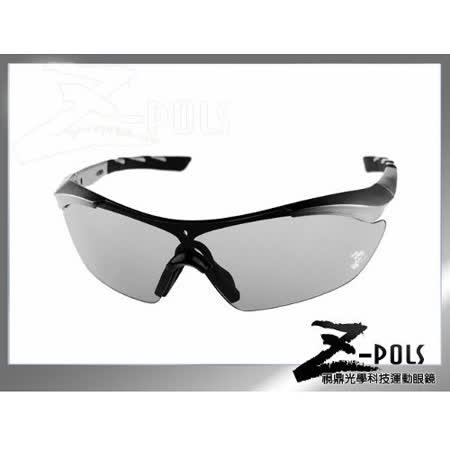 【視鼎Z-POLS 全新頂級3秒變色鏡片款】專業級TR90頂級材質 鏡腳可調 UV400超感光運動眼鏡,加碼贈多樣配件!(黑漸銀)