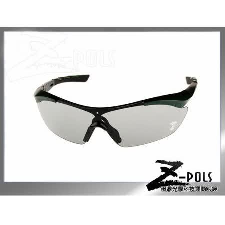 【視鼎Z-POLS 全新頂級3秒變色鏡片款】專業級TR90頂級材質 鏡腳可調 UV400超感光運動眼鏡,加碼贈多樣配件!(黑漸綠)