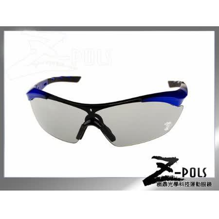 【視鼎Z-POLS 全新頂級3秒變色鏡片款】專業級TR90頂級材質 鏡腳可調 UV400超感光運動眼鏡,加碼贈多樣配件!(黑漸藍)