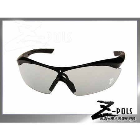 【視鼎Z-POLS】專業TR90頂級材質 3秒變色鏡片 UV400超感光運動眼鏡 加贈多樣配件 (亮黑)