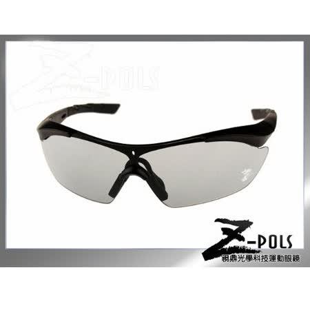 【視鼎Z-POLS 全新頂級3秒變色鏡片款】專業級TR90頂級材質 鏡腳可調 UV400超感光運動眼鏡,加碼贈多樣配件!(霧面黑)