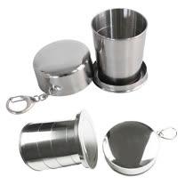 PUSH! 旅遊用品 可折疊攜帶(大杯)不鏽鋼杯