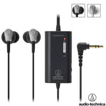 鐵三角 ATH-ANC23 主動式抗噪型耳機