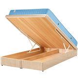 《Homelike》麗緻5尺雙人掀床+獨立筒床墊(四色可選)
