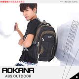 《AOKANA奧卡納》護脊輕量防潑水電腦後背包(68-023)(墨綠)