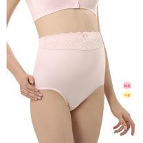 妮妮 NiNi 蕾絲高腰彈性內褲(米黃/粉色)