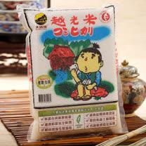 大橋日式專業越光米(3kg*6包)